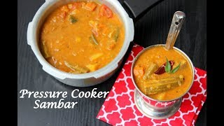 Pressure Cooker Sambar|Easy Kerala Sambar|Onam 2017|Sadya Recipes|Anu's Kitchen