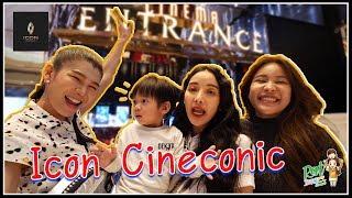 โรงหนังใหม่-icon-cineconic-หรูหราหมาเห่ามากก-patnapapa