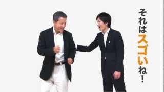 「新規開拓×ファン化=収益向上」セミナー 2012年7月24日@八芳園