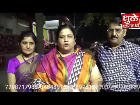 Dhule express news Jain soshal grup sneh melava karyakram