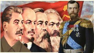 Если бы не было октябрьской революции.Революция 1917 года.