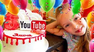 Подарили LOL HAIR GOALS / Торт YouTube / Показала все Подарки на день рождения Элинка ТВ