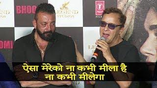 Vidhu Vinod Chopra PRAISES Sanjay Dutt & Bhoomi Trailer