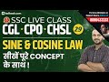 Problems on Sine & Cosine Law | Geometry for SSC Quant | SSC Live Class | Crack SSC CHSL 2019 & CPO