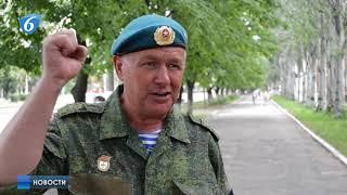 2 августа традиционно отмечается День Воздушно-десантных войск