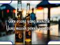 Story Wa Miras Terbaru 2019
