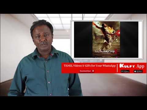 Viswaroopam 2 Review - Kamal Hassan - Tamil Talkies