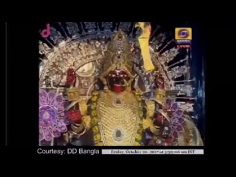 Ma kali puja 2017 Live from dakshineswar mandir/Temple on DD Bangla PART2
