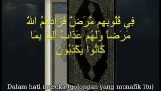 Bacaan Surah al Baqarah (ayat 1-20) oleh Sheikh Abdullah al Matrood