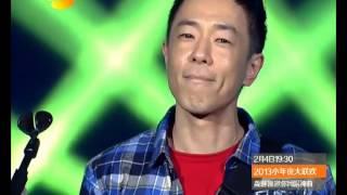 湖南卫视我是歌手-黄贯中 《我终于失去了你》-20130201