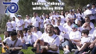 "Download lagu ""Lashuv Habayta"" - Ishay Ribo with World Bnei Akiva"