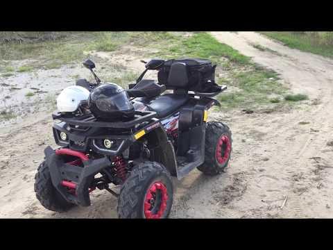 Квадроцикл Avantis: скорость и кофр из старого чемодана