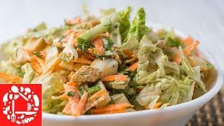 Попробуйте и Удивите своих гостей! Салат с пекинской капустой и печенью трески.
