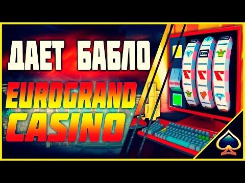 Онлайн казино в болгарии елена казино автоматы играть бесплатно и без регистрации