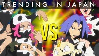 Team Rocket Finally Faces Team Skull - Who Won? (Pokemon Sun&Moon)