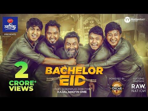 Bachelor Eid   Tawsif   Mishu   Shamim   Polash   Chasi   Riya   Bangla New Eid Natok 2019