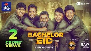 Bachelor Eid | Tawsif | Mishu | Shamim | Polash | Chasi | Riya | Bangla New Eid Natok 2019