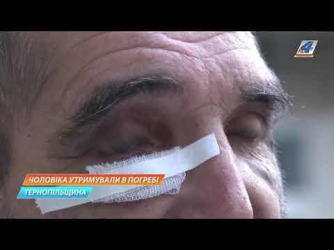 TV-4: У викраденні людини правоохоронці Кременеччини звинувачують жителя Закарпатської області