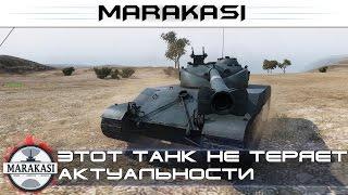 Не теряет актуальности, даже после выхода всех этих имб World of Tanks
