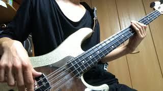 家入レオのShineのベースパート弾いてみました! リクエスト頂いた曲で...
