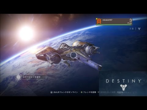 PS4 Destiny  MMO型FPS デスティニー(日本語版) プレイ動画#1 【MONCHI】Destiny βテスト ps4