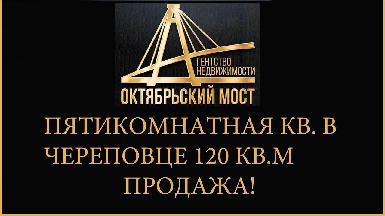 Череповецкий государственный университет располагает 3. Классы, а для активного отдыха в распоряжении студентов – комнаты отдыха, актовые и.