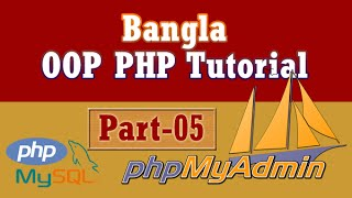 Bangla Object Oriented PHP Part 05 (constructors & destructors…