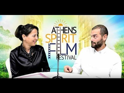 Athens Spirit Film Festival -Ηλίας Κατιρτσιγιανόγλου- ΕΝΑΤΗ