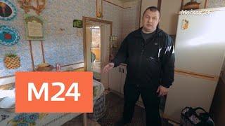 """""""Простые решения"""":  """"Дача, до весны!"""" - Москва 24"""