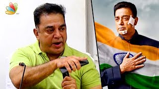 Kamal Threatens To Quit Films : Why would I Work for the Govt | Latest Speech | GST