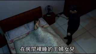 24歲人妻裸死床上 兇手父母墳前自盡-- 蘋果日報 20141021