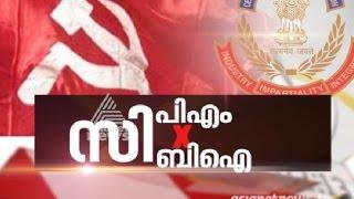 CPM vs CBI NERKKUNER 24/11/16 Asianet News Channel