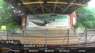 [FHD|ac]JR北海道・函館本線:小樽→札幌駅間、733系/快速「エアポート号」-uシート-乗車走行シーン。【車窓・側面展望】