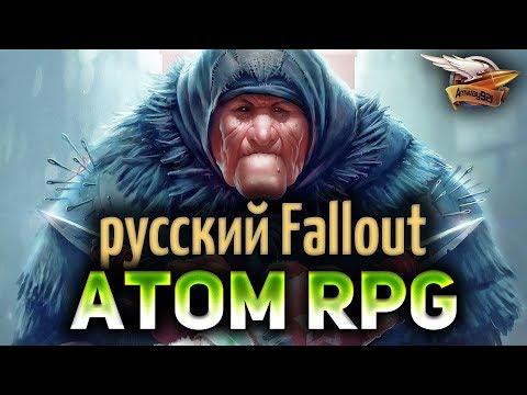 ATOM RPG - Русский Fallout - СССР после апокалипсиса - Часть 4 thumbnail