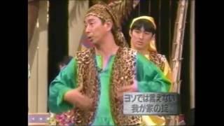 ジャングルTV タモリの法則 古今東西ブラザーズバンド タモリ 関根勤 渡...