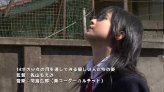 『14才のハラワタ』『バカがウラヤマシイ』『金星』一挙上映!! ————— ト...