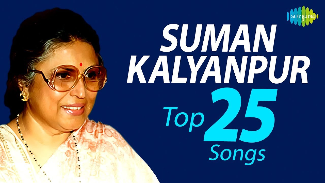 List of songs by Suman Kalyanpur