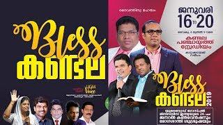 BLESS KANDALA 2019 | Day 3 | Pr. Tinu George | Manna Television