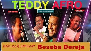 Hot New Ethiopian Music 2014 HD, Teddy Afro - Beseba Dereja, (Tam Taram) በሰባ ደረጃ (ታም ታራም)