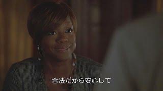 「殺人を無罪にする方法」エミー賞受賞女優の圧巻の演技!