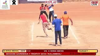 A WING MENS VS B WING MENS AT BHOOMI GARDENIA 1 TROPHY 2019 / KALAMBOLI