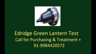 Lantern Test Colour Blindness- Martin Lantern Test