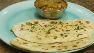 Naan Recipe In Tamil    How to make Naan at home    Indian Flat Bread Recipe    My Village My Food