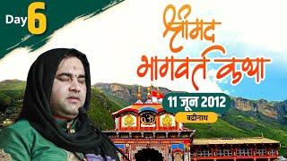 Shri Devkinandan Ji Maharaj Shrimad Bhagwat Katha In Badrinath UK | Day 06 || 11-June-2012