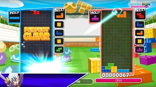 Puyo Puyo Tetris Official Perfect Clear Tutorial