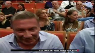 מבט- נוחי דנקנר שהיה איש העסקים החזק בישראל עלול ללכת לכלא