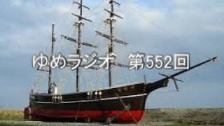江戸城・無血開城.
