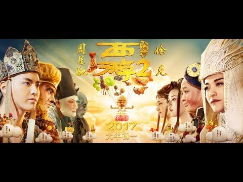 Thumbnail: Journey to the West: Demons Strike Back MV | Kris Wu & Lin Gengxin | 2 partial OST (English sub)