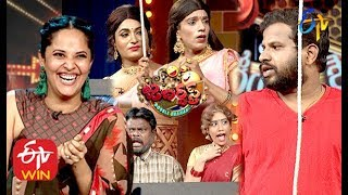 Jabardasth | 27th February 2020 | Latest Promo | ETV Telugu