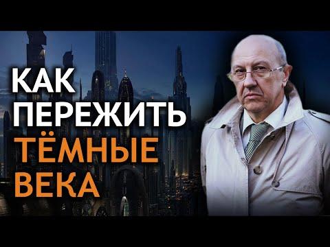 Андрей Фурсов рекомендует. Самый полный список литературы (26.02.2020)